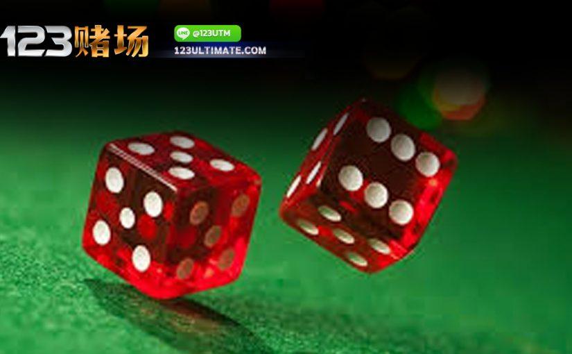 วิธีเล่นเกมแบล็คแจ็คสองสำรับ