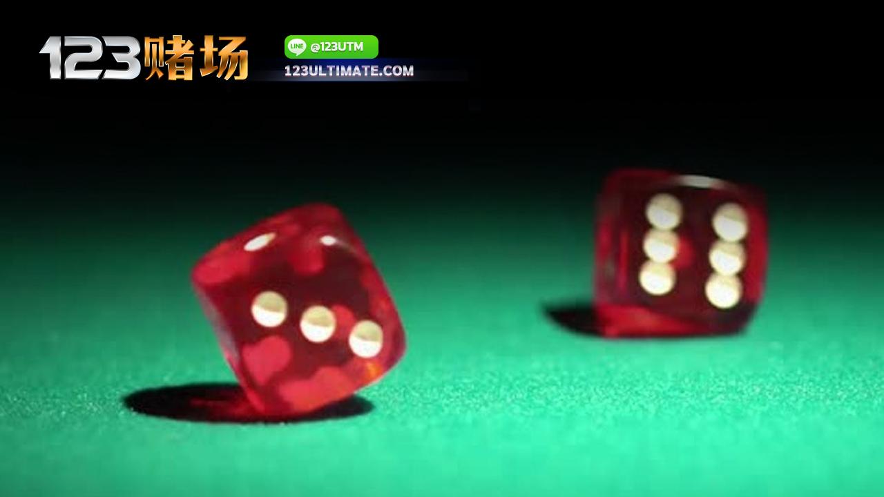 วิธีเล่นเกมแบล็คแจ็คสองสำรับ (2)